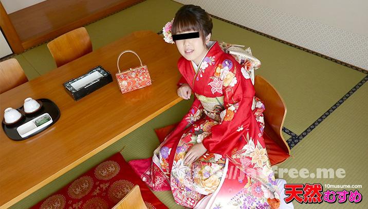 天然むすめ 010416_01 今年一発目は撮影でしちゃった 早乙女香澄