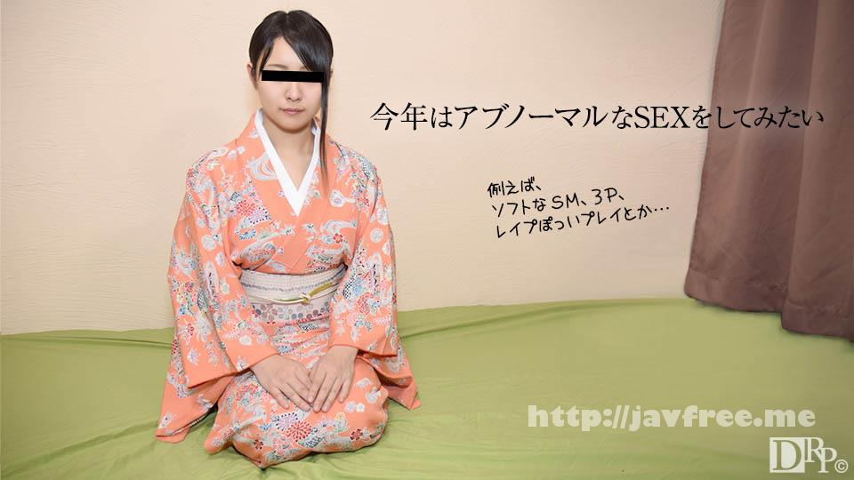 天然むすめ 010717_01 エッチ好きな私の今年の目標は・・・ 戸田くれあ
