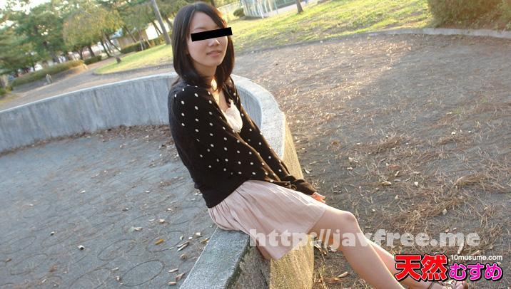 天然むすめ 022814_01 素人ガチナンパ 〜色白天然純粋娘をゲットしました〜 岡田優子