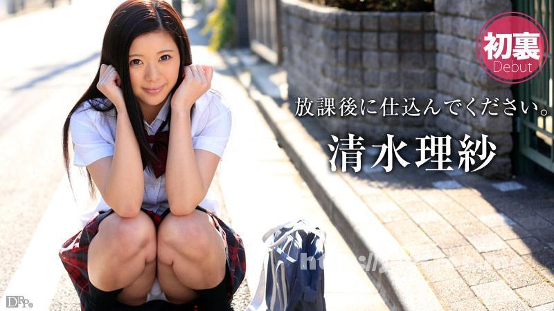 カリビアンコム 061915-903 清水理紗 放課後に、仕込んでください 〜スケベな大人の女になりたいの〜