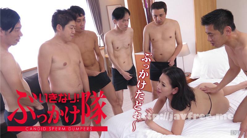 カリビアンコム 063016-196 いきなり!ぶっかけ隊。Vol.11 北島玲 -