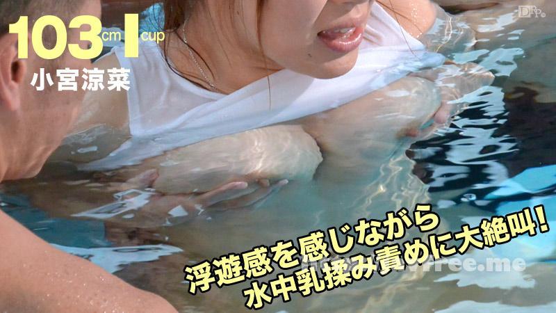 カリビアンコム 072314-650 小宮涼菜 ウォーターガール 〜水中巨乳揉み〜