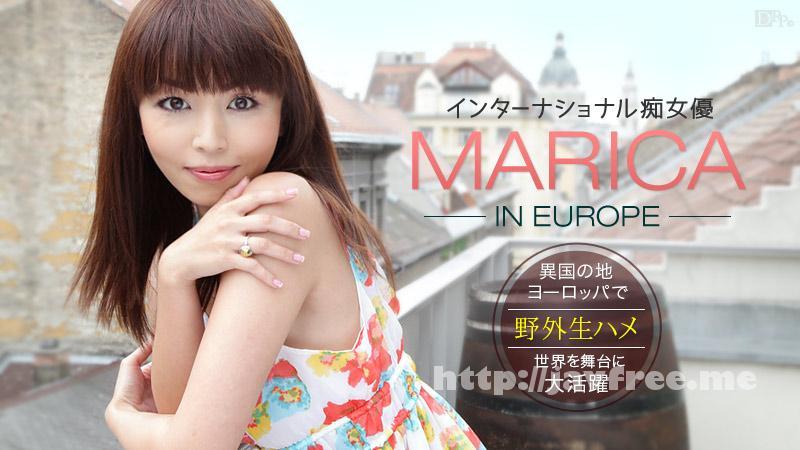 カリビアンコム 081514-667 まりか Marica In Europe 〜男を調教して野外生ハメ〜