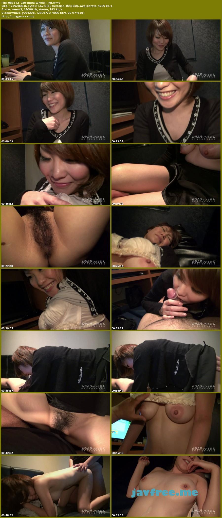 muramura 720 ネットカフェで暇つぶし中Eカップ女子大生の個室に突然おじゃまします!