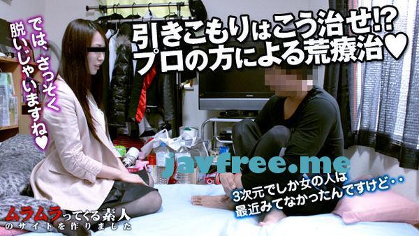 muramura 725 プロの方にエッチな誘惑で引きこもりやニートを社会復帰できるのか検証してみました。