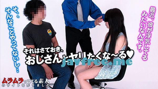muramura 726 ただヤリたい催眠術師と浮気をばらされた彼氏と怒った彼女