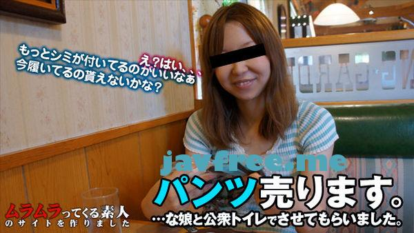 Muramura 731 生パンティ売買の実態!ちゃんと汚れてないと突き返し今履いているパンティを頂きます!謝礼も出してさらに本番まで