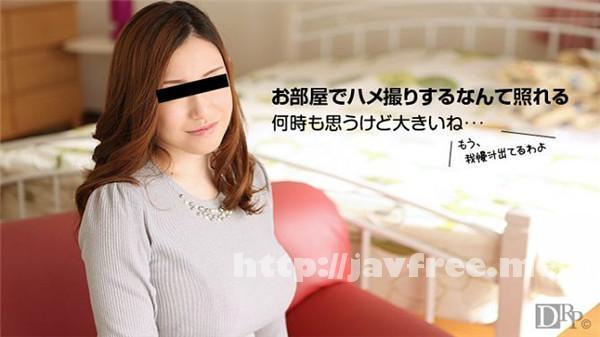 10musume 092016_01 天然むすめ 092016_01 巨乳素人むすめとお部屋でハメ撮り