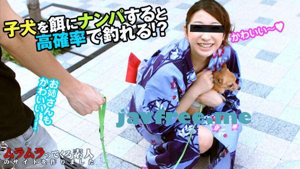 muramura 737 公園に子犬を連れていけば「きゃーかわいい」っと、犬に夢中になってパンチラに気がつかないお姉さんに高確率で出会えるらしい③浴衣編