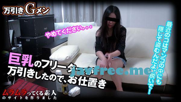 muramura 739 初対面の女とヤレる夢のような職業!?無一文のフリーターと万引きGメン