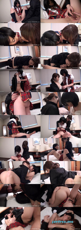 1000人斬り 130426yuri 無修正 画像 動画 レズフェティシズム ~A○B+学ラン ♂も♀も両方楽しみたい!+3P~ (2)