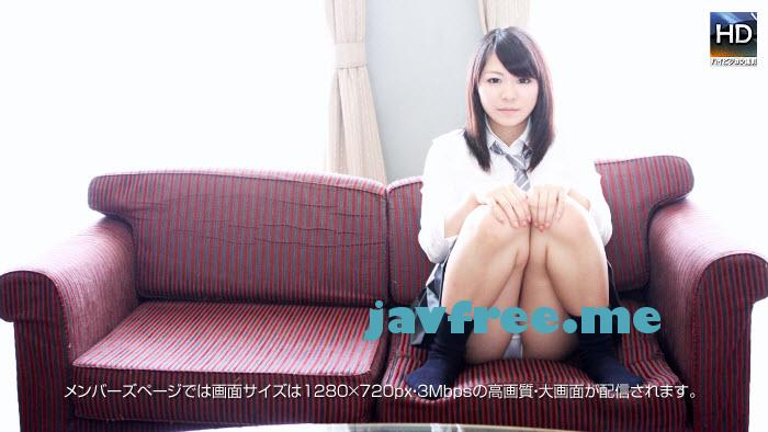 1000人斬り130624yuko 無修正 画像 動画 めっちゃシタイ!!改#055~気持ちいい事大好きな色白JK~