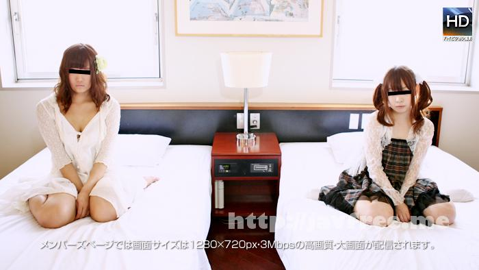 1000人斬り130726sakura 無修正 画像 動画 レズフェティシズム ~ゆるふわ森ガールのパイパンレズ+3P~