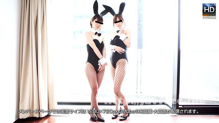 1000人斬り 140606kasumi_aina レズフェティシズム 〜バニーガール姿でむちむちレズビアン〜