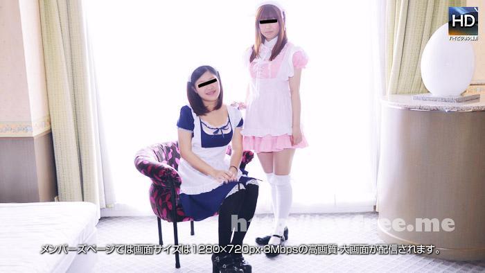 1000人斬り 141107mei_aina レズフェティシズム 〜メイド服の巨乳レズカップル〜