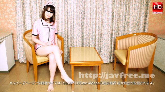 1000人斬り 150309mi パイパンレーベル 〜ロリ顔パイパンCAがバイブオナニー〜PAI.6