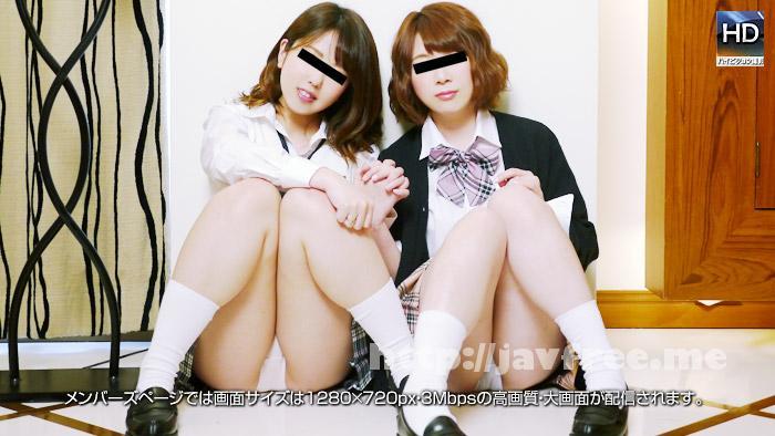 1000人斬り 160325emiri_suzuka レズフェティシズム 〜幼なじみの女子校生2人はレズカップル