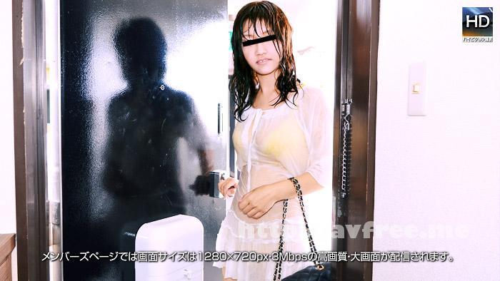 1000人斬り 141121hazuki びしょ濡れっ娘 #6 〜同級生がびしょ濡れで訪問