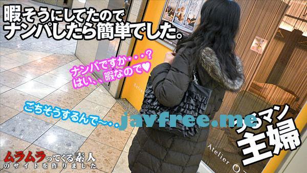 muramura 743 平日の昼間ウィンドウショッピングをしている主婦はナンパされたいの?検証してみました