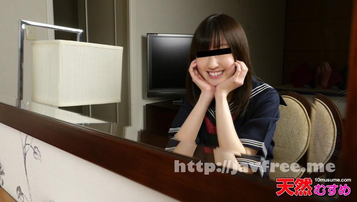 天然むすめ 101114_01 制服時代 〜女子校生のフェラはいかがですか〜 沢野美香