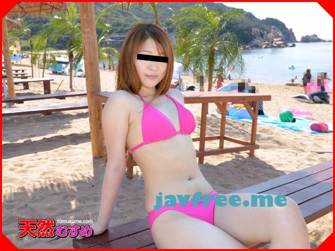 10musume 081112_01 : Yuko Ikei 天然むすめ 081112_01 サマーガチナンパビーチ1 ~サングラス人質作戦~