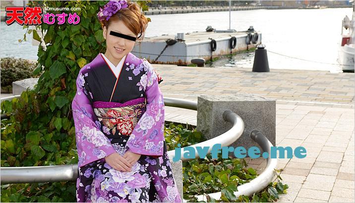天然むすめ 011213_02 麻衣ちゃんの成人式