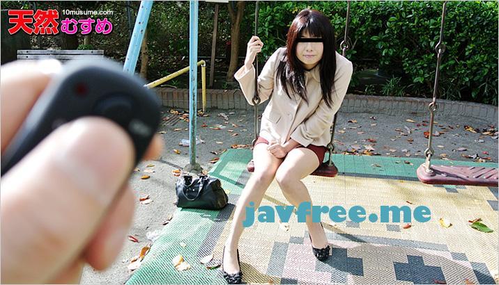 天然むすめ 050913_01 飛びっこ散歩 ~テープで飛びっ子を固定され露出強要された娘