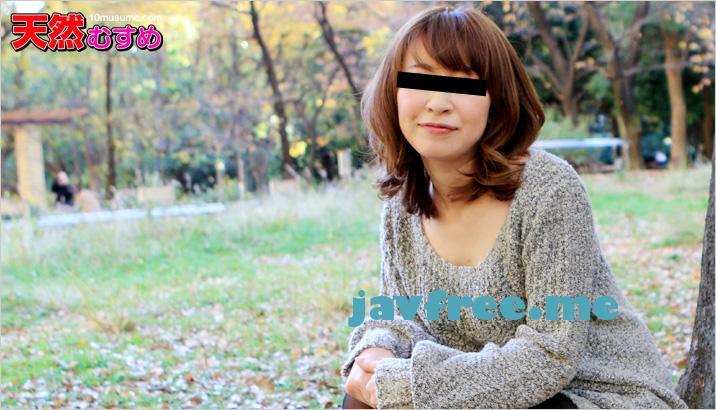 天然むすめ 052113_01 テン☆ムス御用達出会い系サイト ~Hが大好きなおっとり美人娘