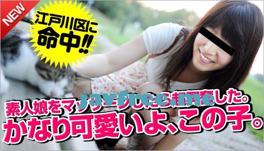 天然むすめ 122712_01 ダーツで行くナンパの旅 ~江戸川区の笑顔美人~