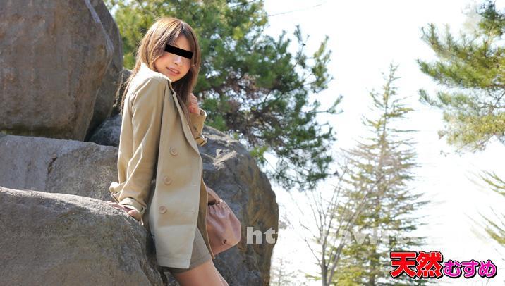 天然むすめ 111514_01 制服時代 〜JKのオマンコいかがですか!?〜 大野美紗