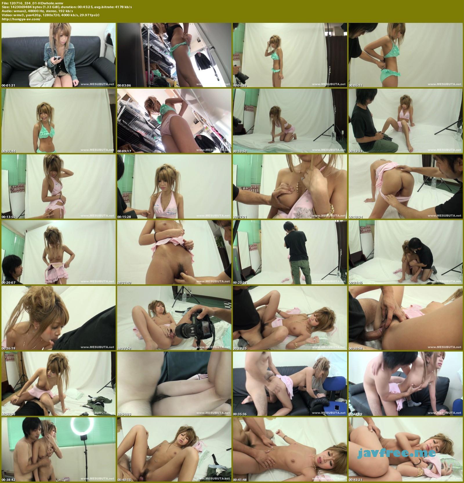 Mesubuta (メス豚 2)120716_534_01-某芸能プロダクション危険流出映像