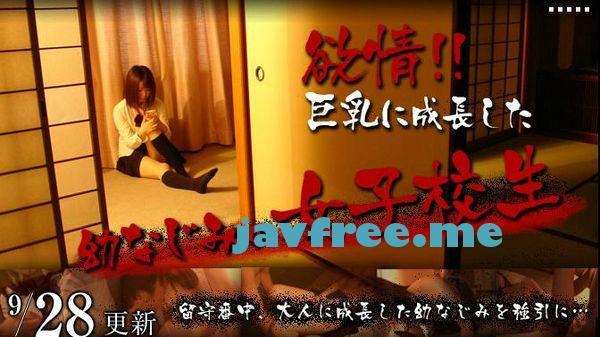 Mesubuta 120928_560_01-欲情!!巨乳に成長した幼なじみの女子校生
