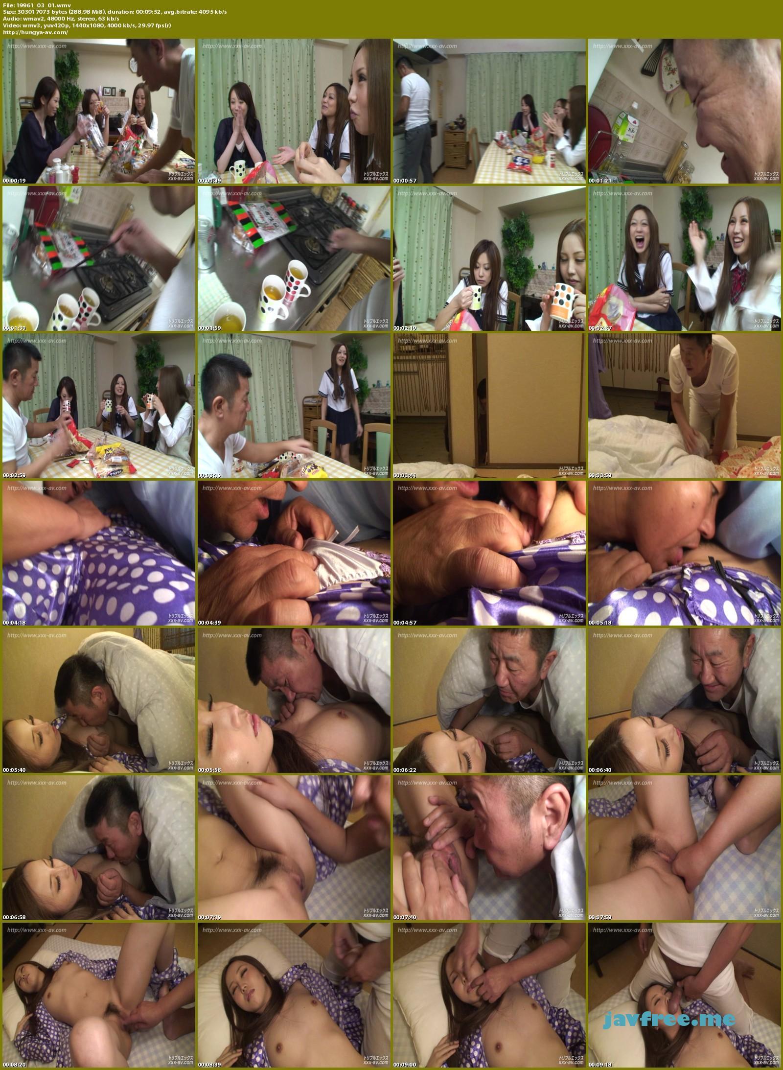 XXX-AV 19961 三女ティアラ 睡眠薬で眠りについたマンコぱっくりの眠り姫!