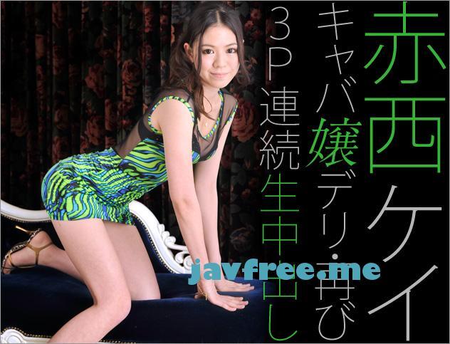 一本道 062812_372 赤西ケイ 「キャバ嬢デリ・再び」