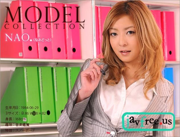一本道 081410_907 Nao. 「Model Collection select…94 スペシャル」nao.