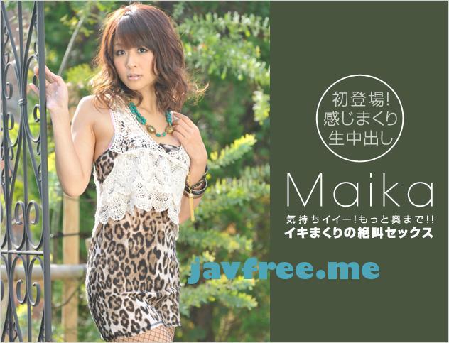一本道 092112_433 Maika「正真正銘の超美形AVアイドル」