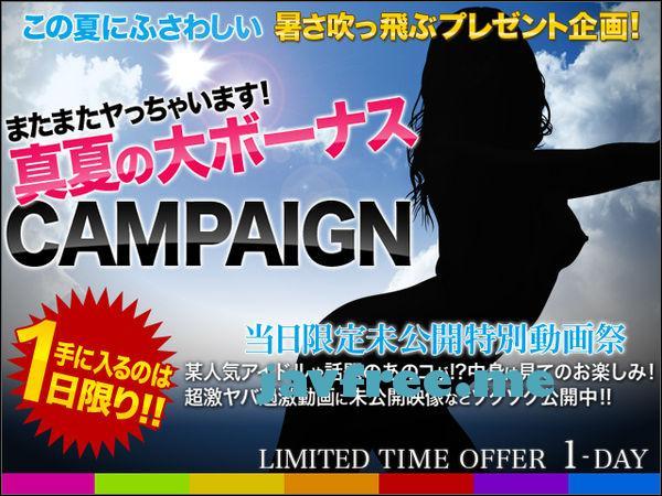 XXX-AV 20339 真夏の大ボーナスCAMPAIGN~1日限定未公開特別動画祭~vol.19