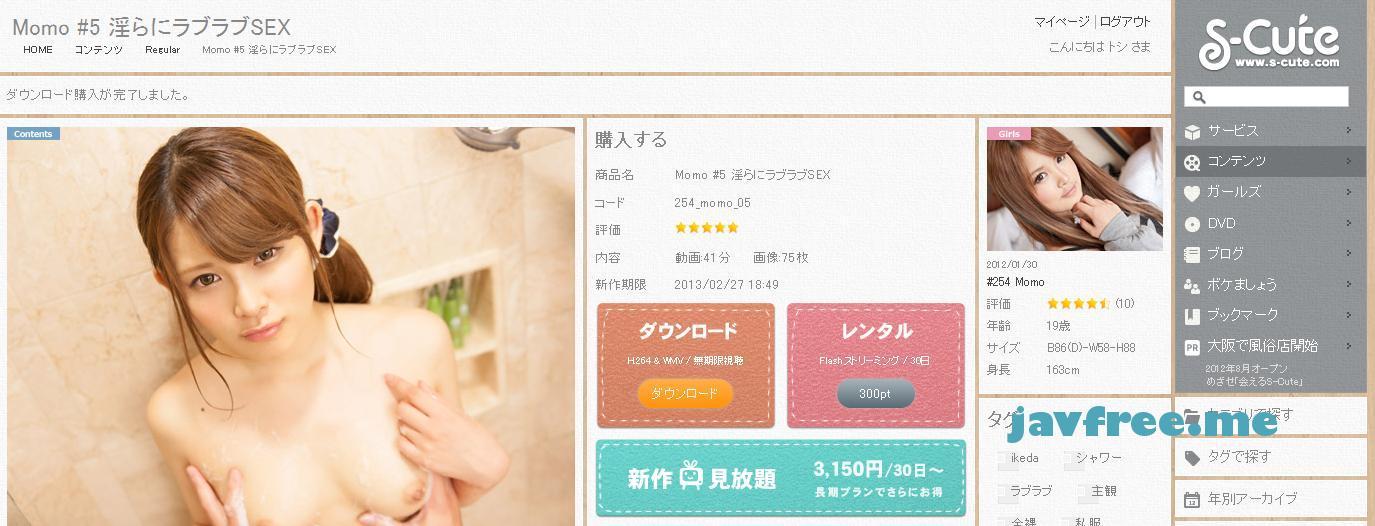 S-Cute 254 Momo #5 淫らにラブラブSEX - image 254_momo on https://javfree.me