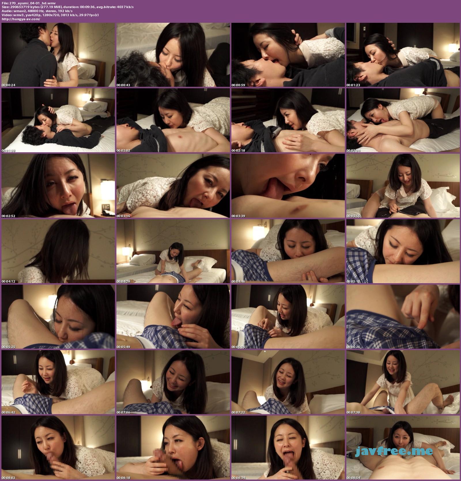 S-Cute 270 Ayumi #4 Hな娘の積極的なSEX