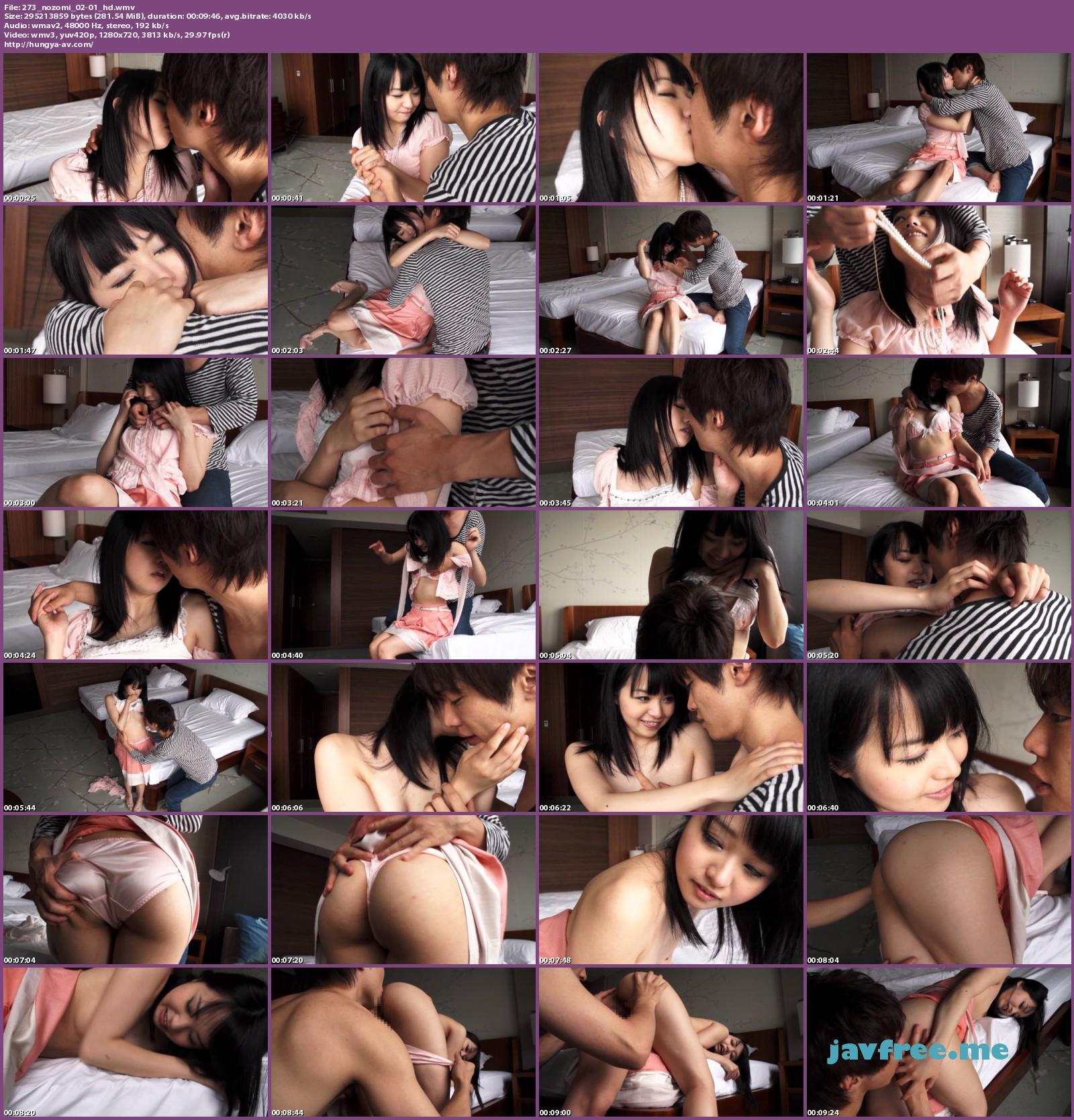 S-Cute 273 Nozomi #2 朗らか娘のトキメキH