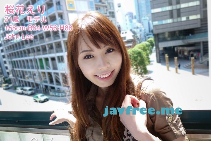 Tokyo-247 353eri桜花えり 青春少女