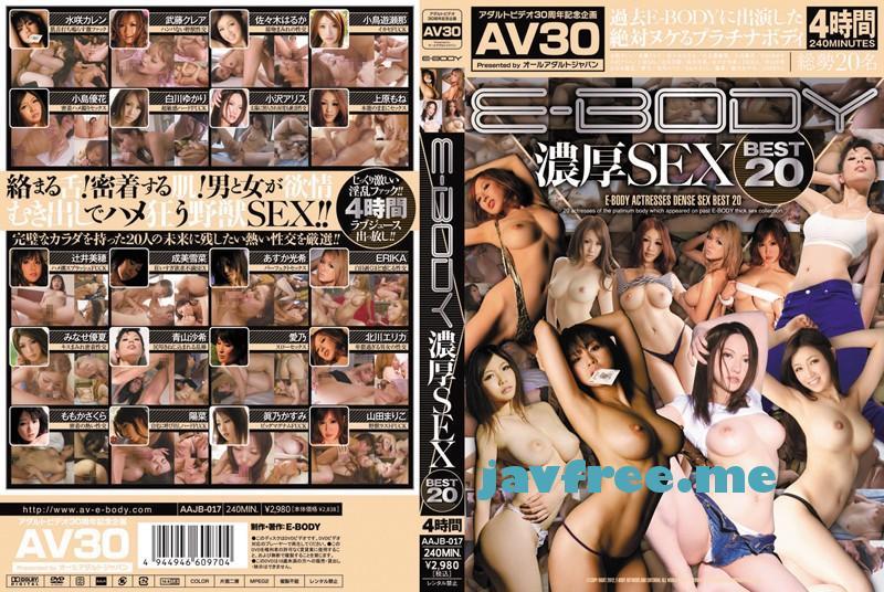 [AAJB-017] 【AV30】E-BODY濃厚SEXBEST20