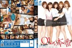 (MAX-A)MAX GIRLS 27 OL×本番(XV829)