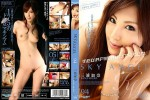 [SKY-141] Sky Angel Vol.94 : Kana Miura