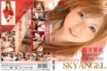 [SKY-096] Sky Angel Vol.59 Rika Sakurai 桜井梨花
