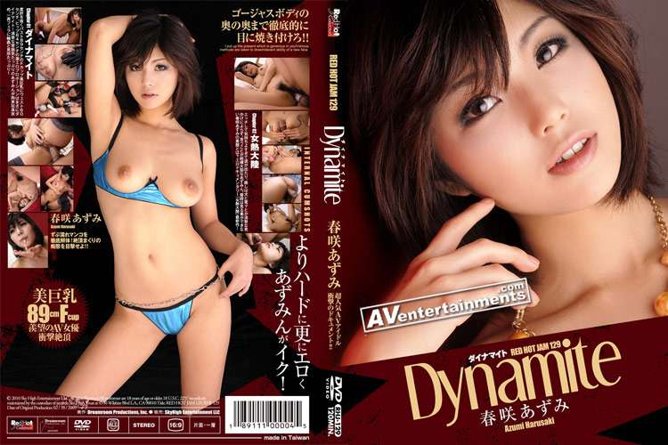[MF][RHJ-135] Red Hot Jam Vol.135 Maho Sawai - image a29 on https://javfree.me
